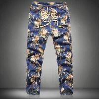 Plus Size M-5XL 2014 New summer and autumn men's casual linen drawstring Nine pants Personalized Floral Print men Harem pants