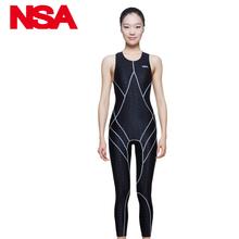 popular waterproof dive suit