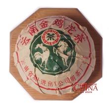 1989yr Organic Aged Pu'er Tuo Tea                * A Famous Pu-erh Tea , Yunnan Jinji Tuo Tea