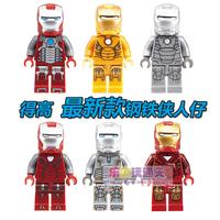 Wholesale Decool 60pcs Building Blocks Marvel Super Heroes Avengers Figure Iron Man Mark 32 35  42 action Mini figures kids toys