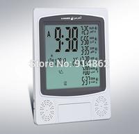 Ramadan gift Digital  Islamic  Muslim praying azan  clock  Prayer times Qibla direction Hijri and Gregorian calendars