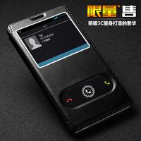 Luxury Genuine Leather case Original for Huawei Honor 3C case cover leather / PU leather case for Huawei Honor 3C