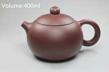 Chinese yixing zisha tea set 400ml big tea pot free shipping on sales