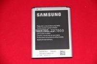 Original 3100mah EB595675LU Battery For Samsung Galaxy Note II 2 LTE N7105 N7100 Free shipping