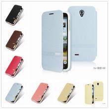 Fashion Cases For Lenovo A850 flip Cover case Book Flip PU Leather Case Cover For Lenovo Cell Phones A850 Free Shipping