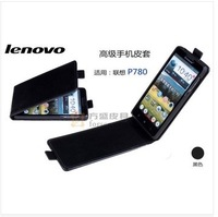 pu leather case for lenovo p780 high quality flip leather case for p 780 wholesale free shipping