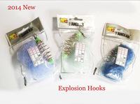 5pcs/lot New Design Copper Spring Shoal Fishing Net Netting Luminous beads Swivel connector  Free Drop shipping