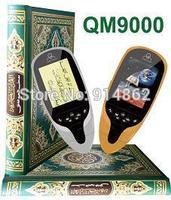 Digital muslim Quran reading pen 2.4inch LCD with Sahih Muslim Riyad us Saliheen word by word 5pcs/lots