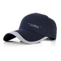 Free shipping 2014 Male baseball cap summer sports sunscreen lengthening sun-shading brim sun hat monochoria hiphop