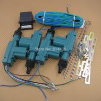 Free Shipping 4 door Universal central door locking system Kit