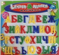 2014 Wholesale 10 Sets / Lot Children's Toys, Infant Educational Toys 33 Russian Alphabet Fridge Magnet Letters free Shipping