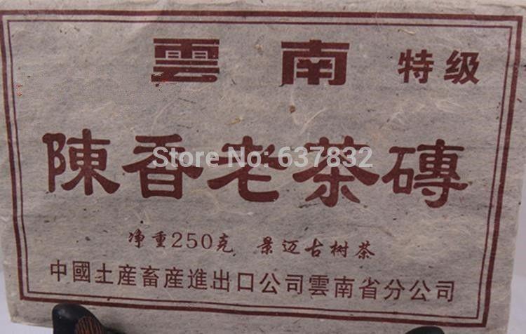 2 pcs 1990s Super Yunnan Aged Pu er Puerh Cake 250g Ripe Brick Tea