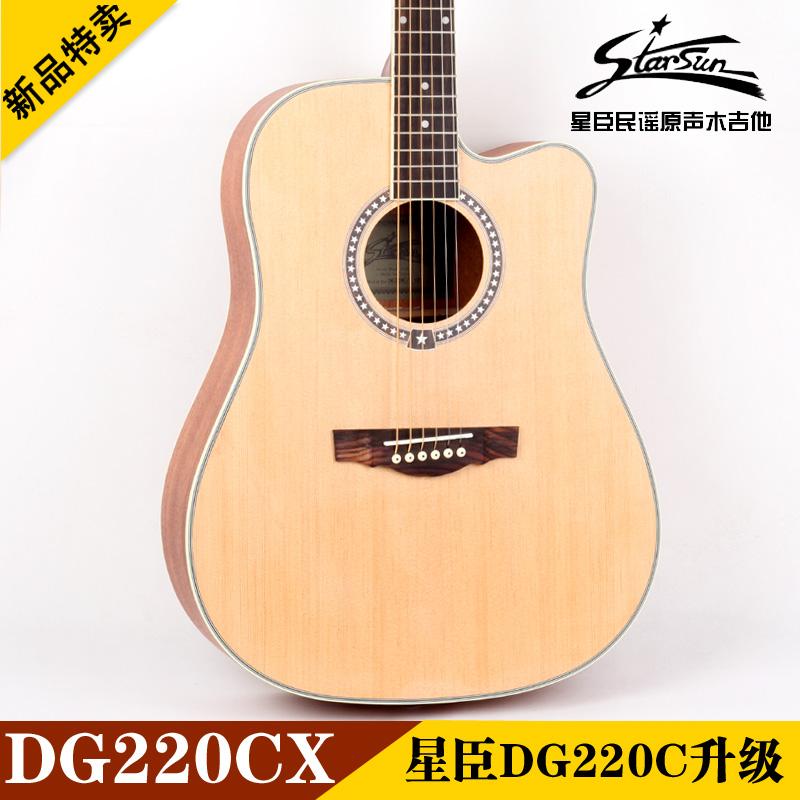 Catalpa Wood Guitars Guitar Ballads Dg220cx 41 Wood