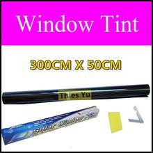window film roll promotion