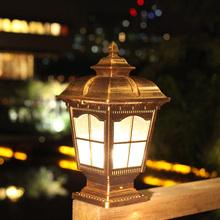 lighting exterior price