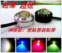 9w DRL ultra-thin lamp screw reversing light led reverse light super bright lamp high power line lights