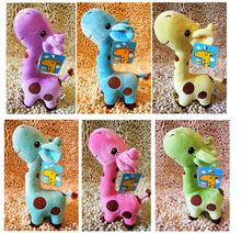 wholesale giraffe stuffed animal plush