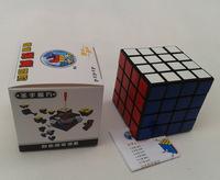 Retail shengshou big cubes