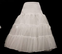 "26""50s Retro Underskirt Swing Vintage Petticoat Fancy Net Skirt Rockabilly ivory"