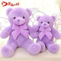 L plush teddy bear lavender bear doll birthday gift girls