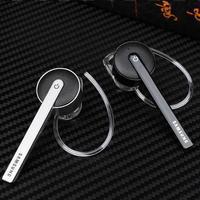 N7200 Bluetooth Wireless Stereo Headset Headphone hifi music Earphone for Samsung Galaxy Note II 2 Galaxy S III 3 S IV 4