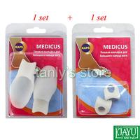 (1set +1set)/lot Wholesale & Retail Medical silica gel Toe Spreader/ bunion big/ hallux valgus/ foot pain/ thigh bone correction