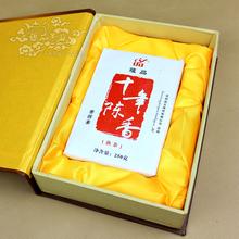 chinese cooking box price