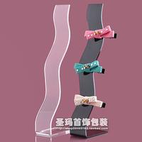 Free Shipping Tiara headband display rack shelf S -shaped hairpin hairpin hair clip display stand hairpin display holder