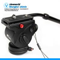 professional tripod jy0506 tripod head / Video Camera Tripod Fluid Head/ Shooting Filming Hydraulic damping