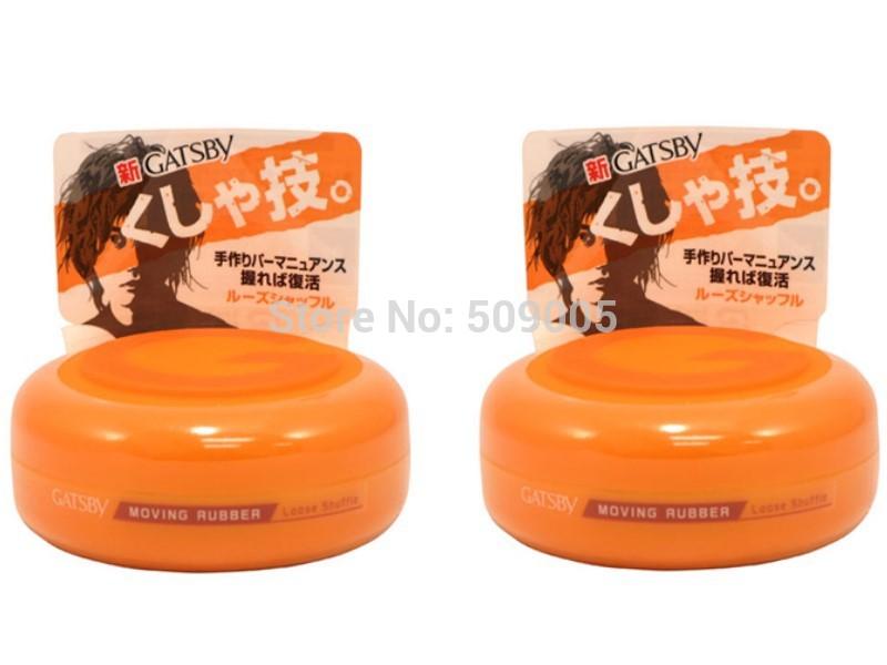 2pcs Lot Gatsby Wax Hair Styling Moving Rubber Series Loose Shuffle 80g Free Shipping Personal Care(China (Mainland))