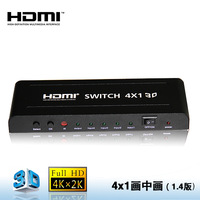 free shipping IR Remote control 4kx2k 4x1 HDMI Switch 4-1, support PIP and CEC function