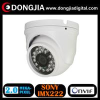 DONGJIA DA-IP8829TD Sony IMX222 Sensor 1080P real time HD P2P Mini Dome IP Camera