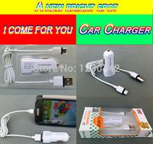 motorola razr car charger promotion