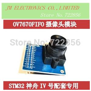 Free shipping OV7670 Camera lens image sensor SCM Acquisition Module for Arduino robot(China (Mainland))