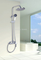 """53203 Wholesale And Retail NEW Chrome Brass Water Pressure Boosting Bathroom Rainfall 8""""Shower  Mixer Tub Faucet Shower Set"""