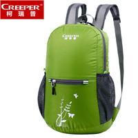 2014New Creeper lightweight men outdoor climbing bag backpack shoulder bag waterproof skin ultra lightweight folding bag package