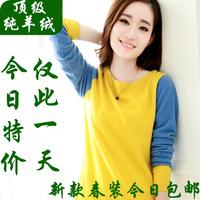 Fresh small sweater sweater female cashmere sweater female cashmere basic color block shirt