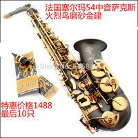 Copy France Henri selmer alto saxophone Reference 54 gold-bonded grind arenaceous black body