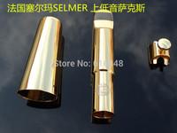 Copy of selmer E flat baritone saxophone himself to instrument mouthpiece
