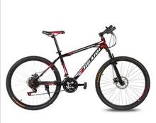 mountain bike price
