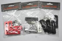 Ldcnc v , 406 451 , 7005 full cnc material universal V brake to extend brake adapter
