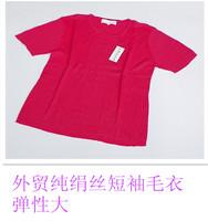 Women's silk sweater schappe short-sleeve o-neck sweater small 8 la-765
