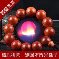 brand new 2014 Blood Dragon Wood bracelets beads bracelet bangles 15 18 20 full ball point translucidus