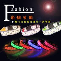 2014 Anchors Flashing Pet Collars Lighted Up Nylon LED Dog Collars Free Shipping