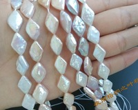 "HUGE 18""AAA+9-14mm PEARL NECKLACE 14K"