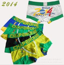 football boxer shorts price