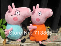 "2pcs/set, 12""=30cm DADDY & MUMMYPeppa Pig Family Plush Doll Stuffed Toy,Plush Doll Stuffed Plush Cartoon Kids Gift,Free shipping"