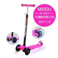 2014 Factory wholesale swiss children scooter adjustable flashing wheels kick scooter boys mini stunt scooter girl roller skates