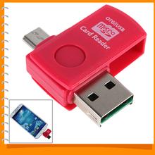 smart card reader promotion