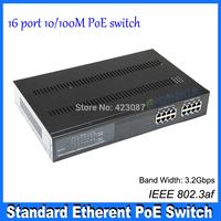 16Port Rack Mount Ethernet PoE Switch   DS-1216P-AF